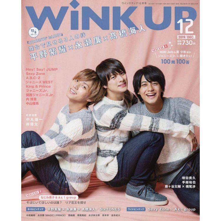 Wink up 12月號2019附平野紫耀.永廉.高橋海人/SixTONES海報