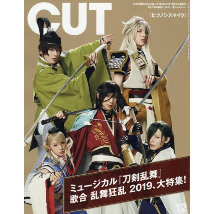 Cut 12月號2019