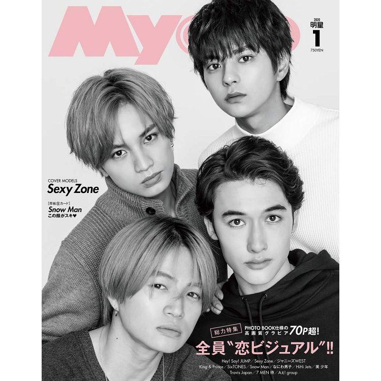 Myojo 1月號2020附Sexy Zone卡片
