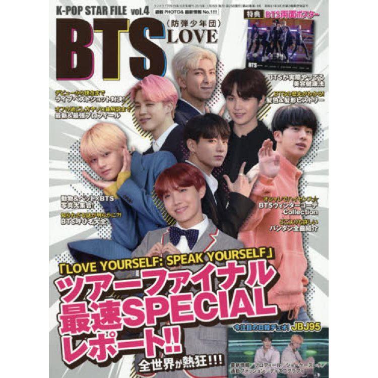 K-POP STAR FILE Vol.4 10月號2019附BTS海報