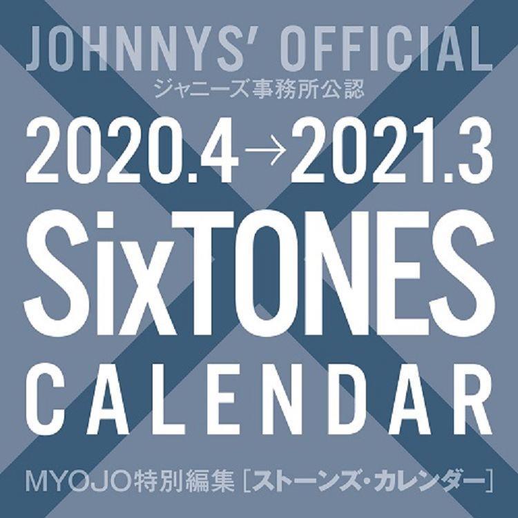 Six TONES年曆2020.4-2021.3