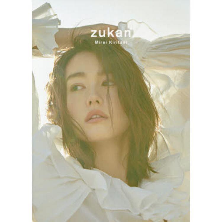 桐谷美玲 30歲紀念寫真集-Zukan