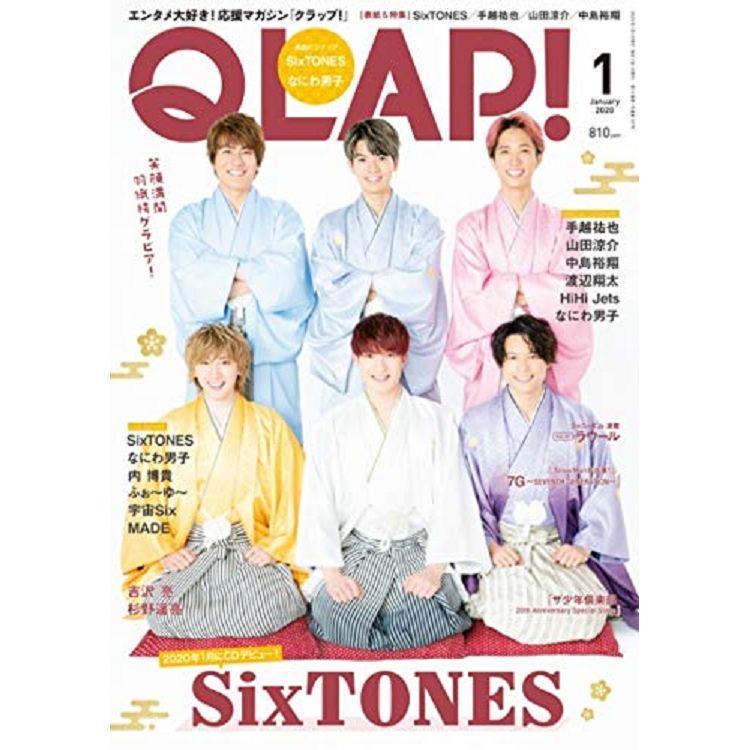 QLAP! 1月號2020附SixTONES/浪花男子海報