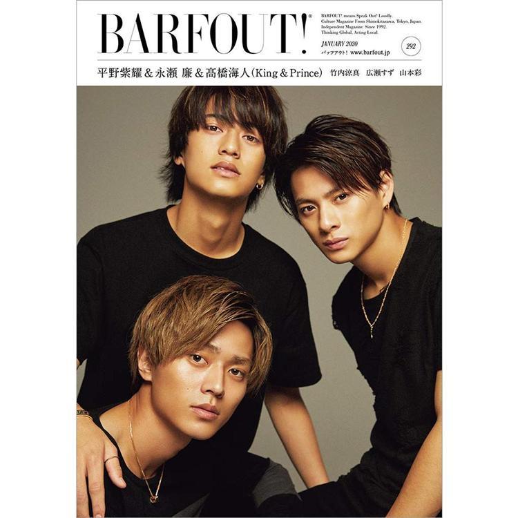 BARFOUT!Vol.292(2020年1月號)