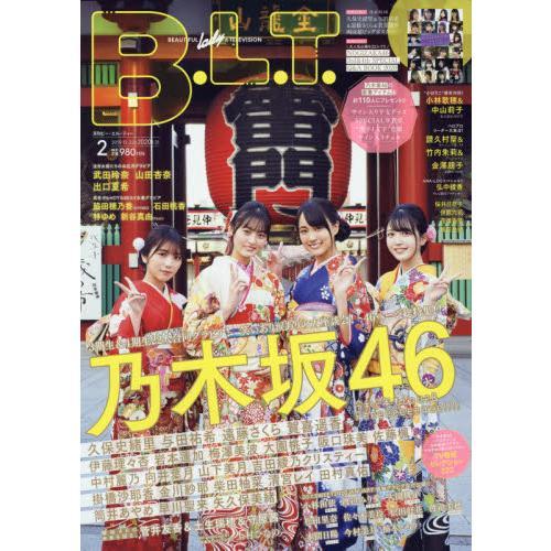 B.L.T. 2月2020附久保史緒里.與田祐希.遠藤櫻.賀喜遙香海報
