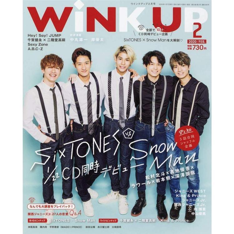 Wink up 2月號2020附海報