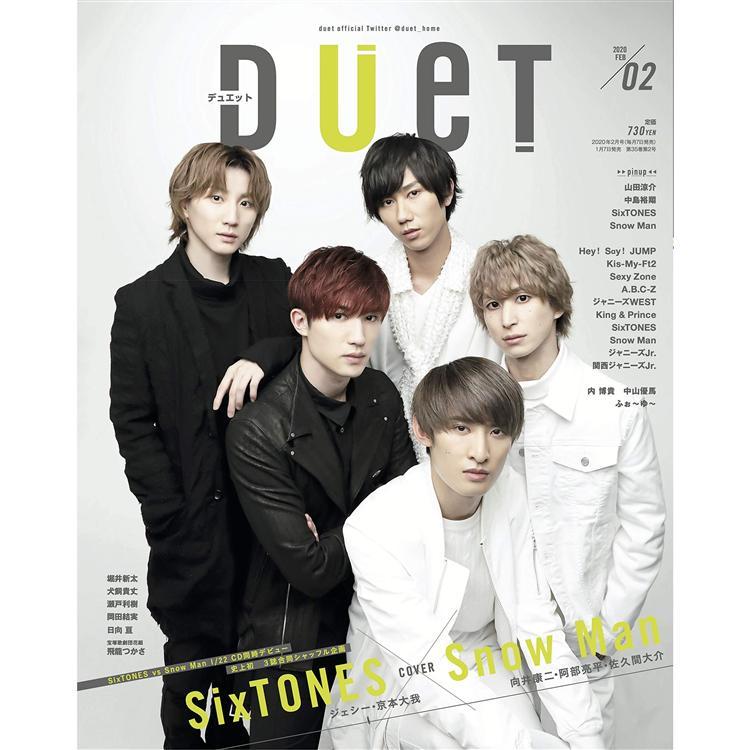 duet 2月號2020