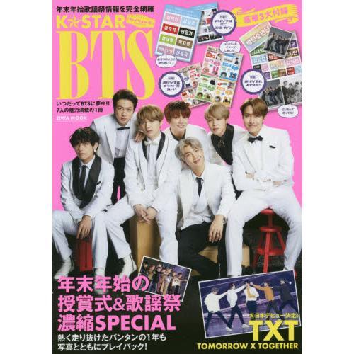 K★STAR BTS Highlight號附海報.貼紙
