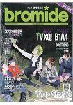 Bromide Korea 201301