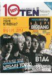 10 TEN Korea 201301