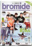 Bromide Korea 201304