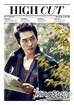 HIGH CUT Korea 2013第110期