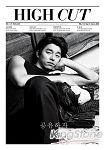 HIGH CUT Korea 2013第114期