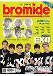 Bromide KOREA 201403
