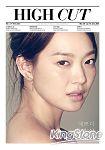 HIGH CUT Korea 2014第128期
