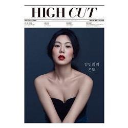 HIGH CUT Korea 2015第147期
