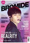 Bromide Korea 201509