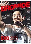 Bromide Korea 201512