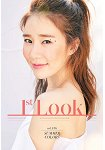 1st Look Korea 2017 第136期