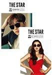 THE STAR KOREA 201801