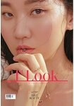 1st Look Korea 2018第149期