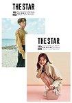 THE STAR KOREA 201803