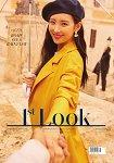 1st Look Korea 2018第151期