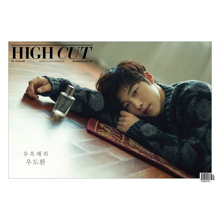 HIGH CUT Korea 2018 第226期