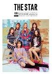 THE STAR KOREA 201809