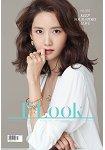 1st Look Korea 2018第163期