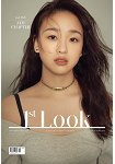 1st Look Korea 2018  第165 期