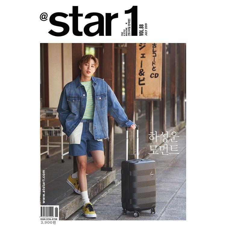 atstar1 KOREA 201907