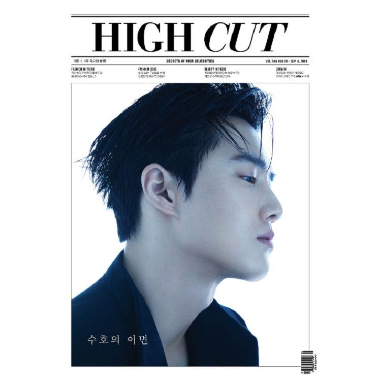 HIGH CUT Korea 2019第246期
