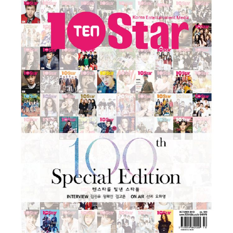 10+Star Korea 201910