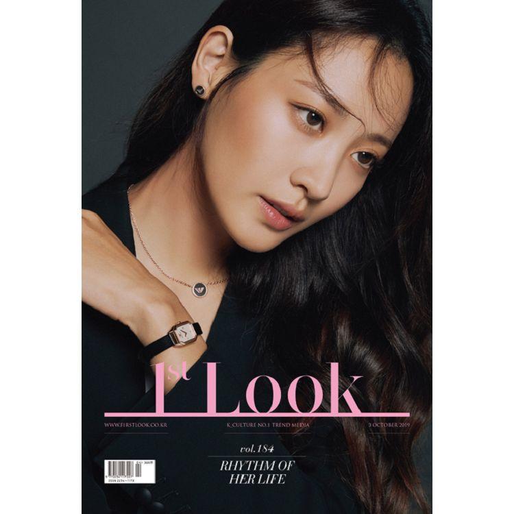 1st Look Korea 2019 第184期