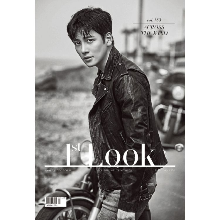 1st Look Korea 2019 第183期