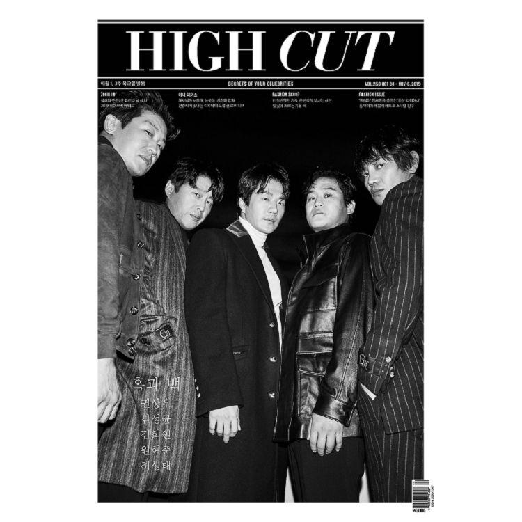 HIGH CUT Korea 2019第250期