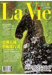 La Vie漂亮8月2010第76期