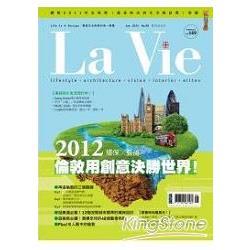 La Vie漂亮6月2012第98期