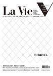 La Vie漂亮8月2016第148期