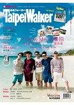 Taipei Walker月刊2月2017第238期~A版