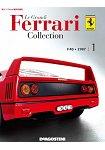 Ferrari經典收藏誌2017第1期