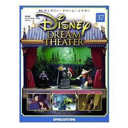 Disney Dream Theater迪士尼夢幻劇場2017第37期