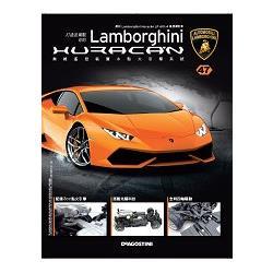 藍寶堅尼颶風遙控模型車(Lamborghini Huracan)2017第47期