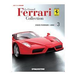 Ferrari經典收藏誌2017第3期