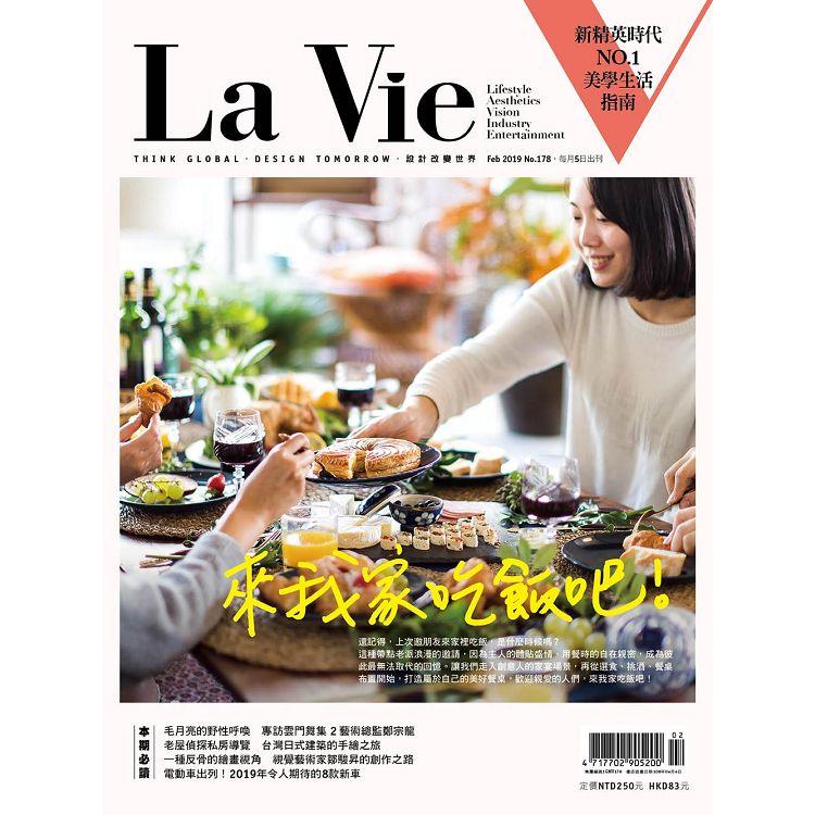 La Vie漂亮2月2019第178期
