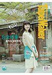 Taipei Walker月刊4月2019第264期