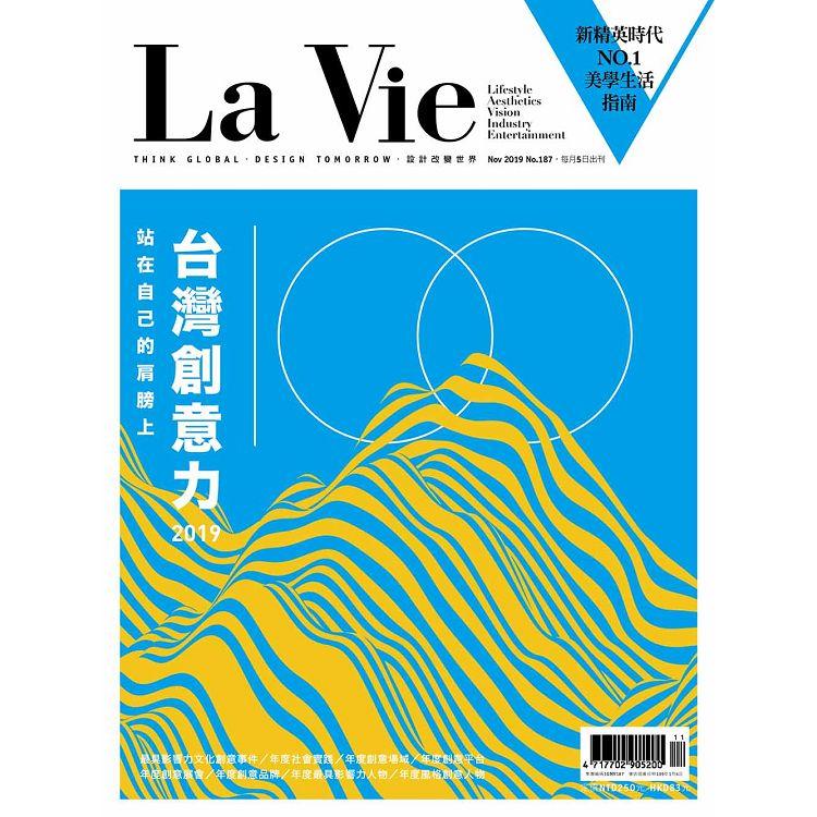 La Vie漂亮11月2019第187期
