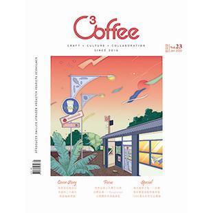 C3offee咖啡誌2020第23期