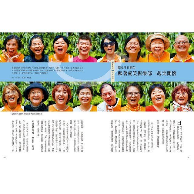 Anke安可人生2019/12-2020/01第16期